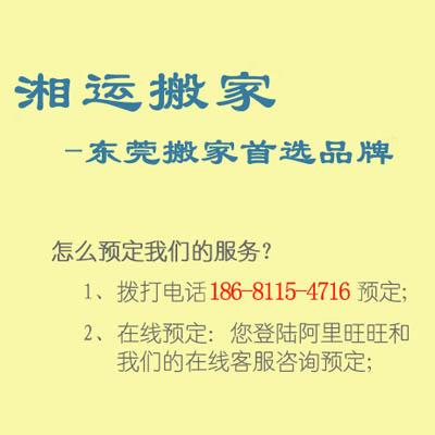 1388227579.jpg
