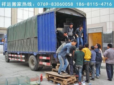 七米厢式大货车